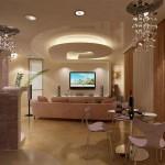 Ev Tasarımları Örnekleri