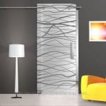 Sürgülü cam kapı (ID#508888), fiyat 1.250 TL, pendik satın al