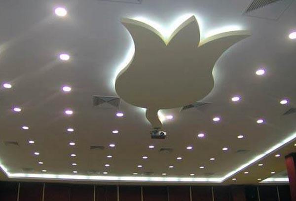 Asma Tavan @ Altuğ Yapı