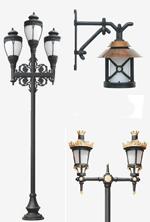Beta Aydınlatma, bahçe aydınlatma armatürleri, sokak