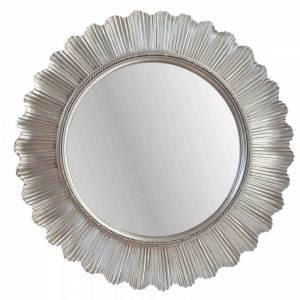 Gümüşlük Takımı Duvar Aynası GittiGidiyor'da
