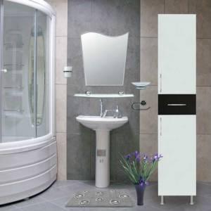 Banyo Dolapları Ikea 2016