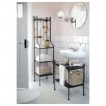 Ikea Banyo Dolabı Rönnskar Banyo Rafı Havlu Dolabı 115