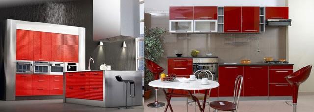 Kırmızı Mutfak Dolapları   Yapı Dekorasyon 360