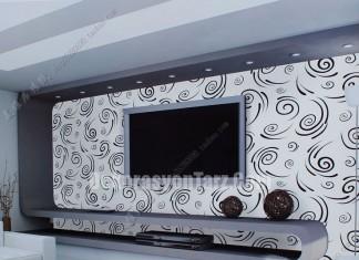 TV Arkası İçin En Güzel Duvar Kağıtları