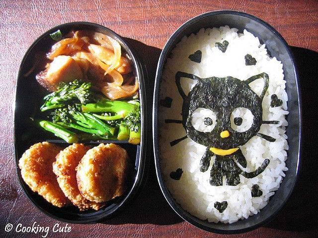 Japon Yemek Süsleme Sanatı