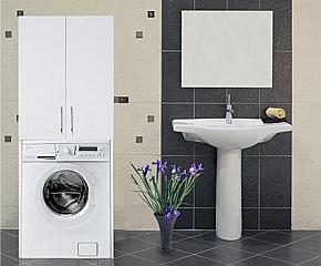 Banyo Dolapları Çamaşır Makineli 2018