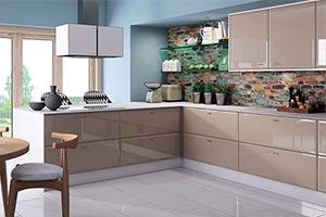 Kapuçino (Cappuccino) Rengi Mutfak | Yapı Dekorasyon 360