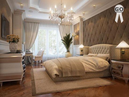 Yatak Odası Dekorasyonu ve Dekorasyon Fikirleri | Mobilya ...