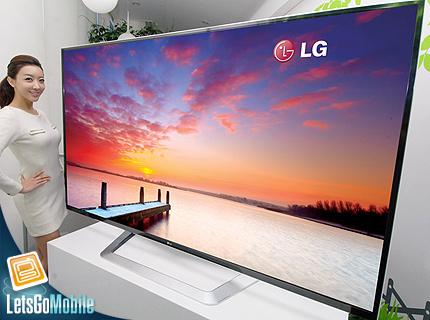Maltepe LG Plazma Lcd Led Televizyon Servisi 399 14 44 ...