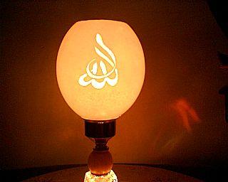 gece lambası modelleri - efedadas - Blogcu.com