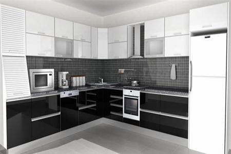 Mutfak | Dekofuar Dekorasyon